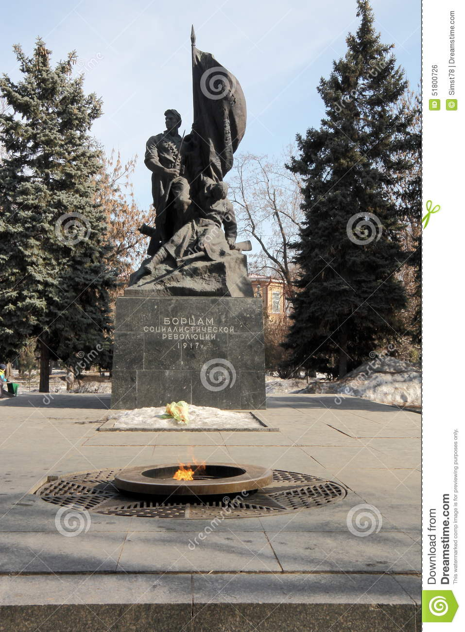 Monument to the fighters of the socialist revolution of 1917