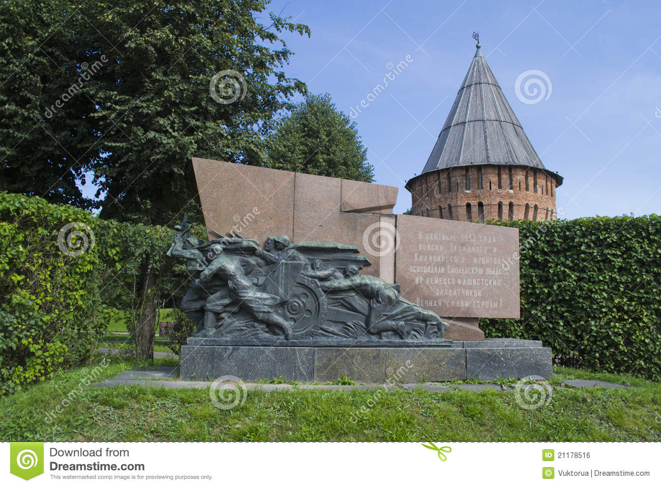 The monument to the heroes of World War II