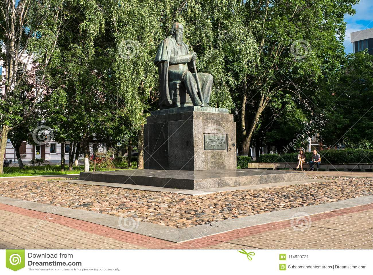 Biography Saltykov-Shchedrin: life and work