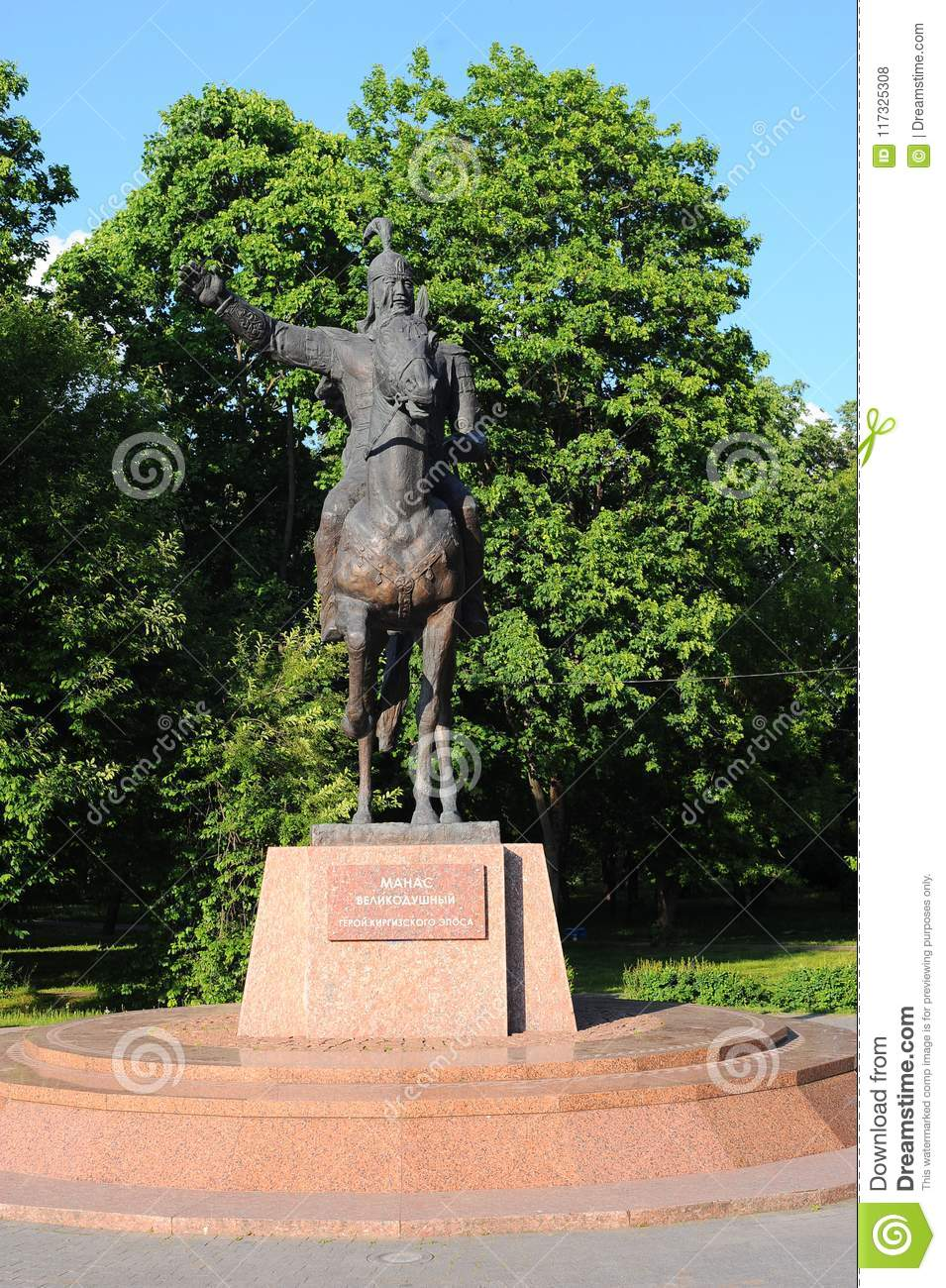 Monument to Manas the Magnanimous, the hero of the Kirghiz epic is set in the Park of Friendship, Moscow, Russia.