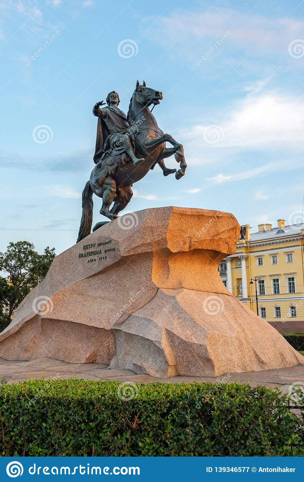Monument to Peter the Great by Catherine the Second