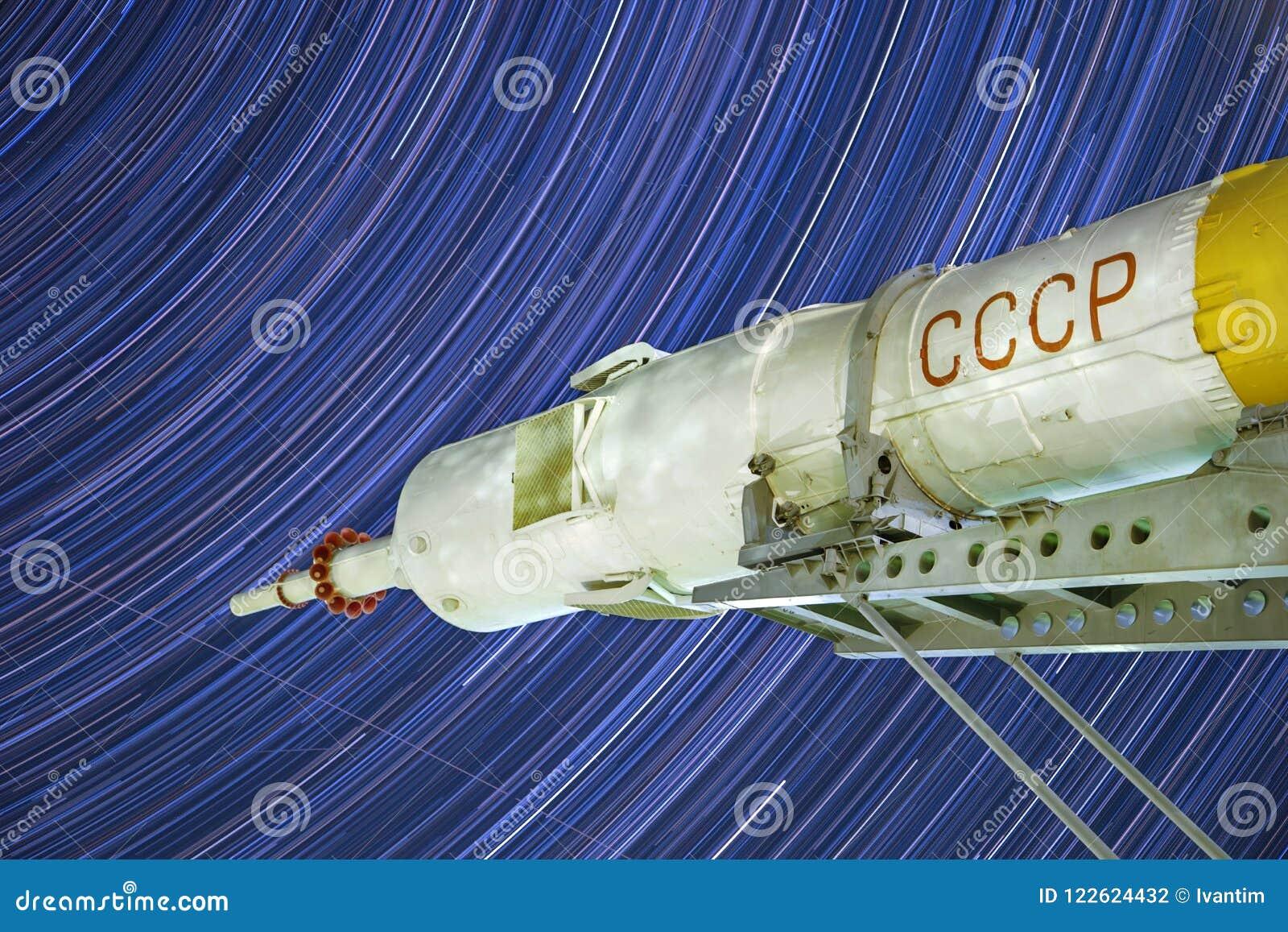 Monument to the Soyuz rocket. Third stage. Manned spacecraft. Startrails background.