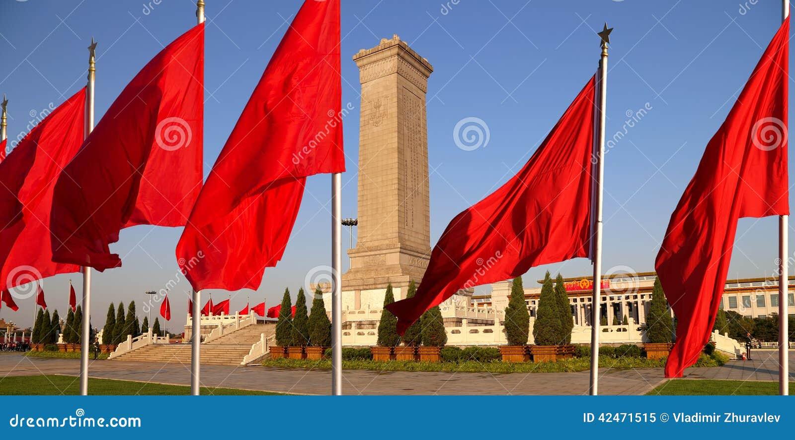Monument zu den Helden der Leute am Tiananmen-Platz, Peking, China
