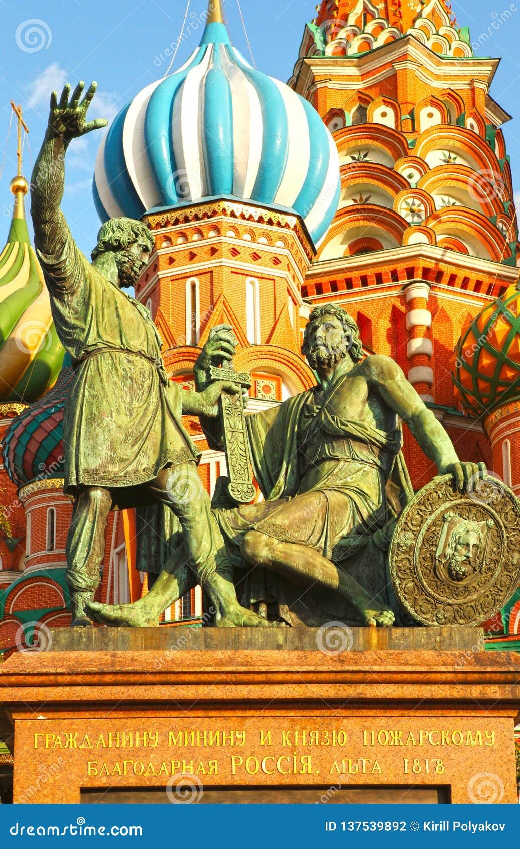Monument zu Minin und zu Pozharsky auf Rotem Platz, Moskau, Russland