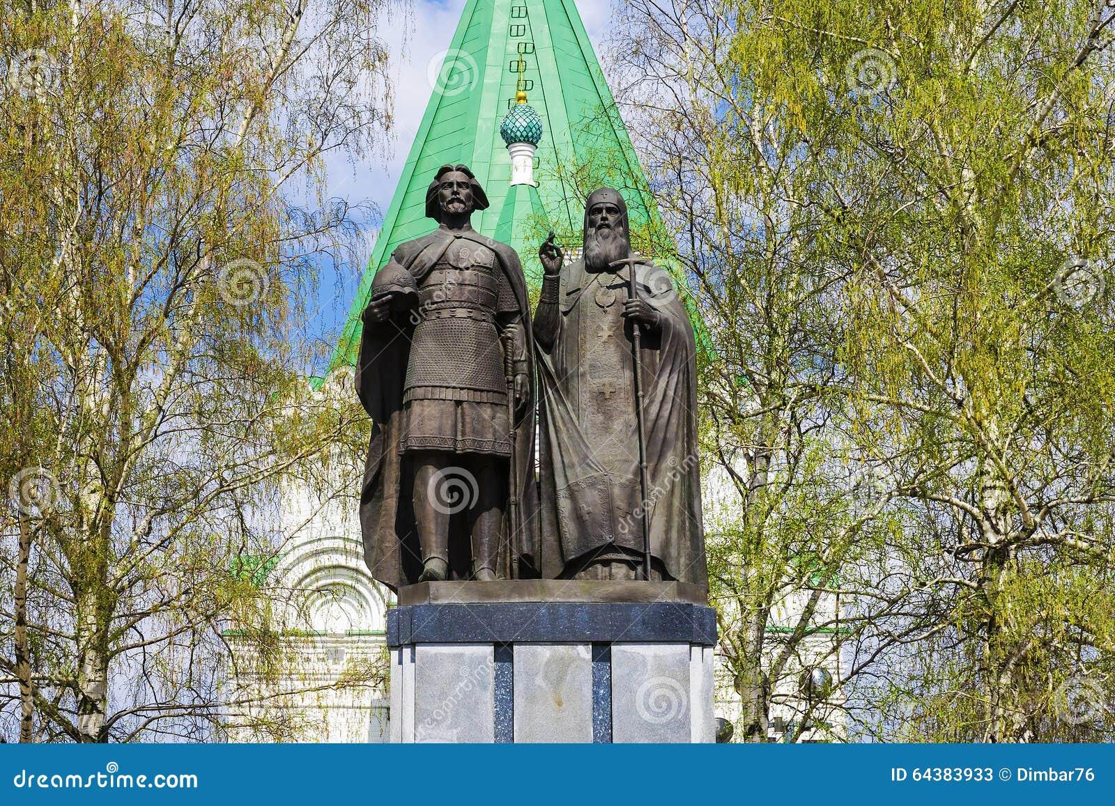 Monumento al fundador de Nizhny Novgorod - George Vsevolodovic