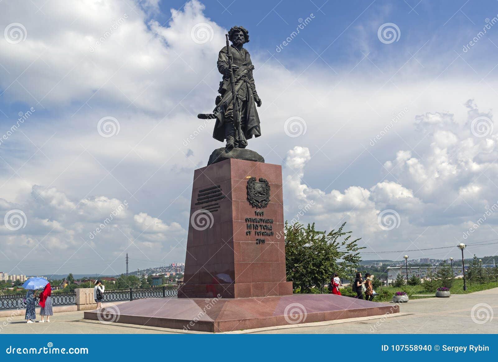 Monumento al fundador del cosaco Yakov Pokhabov de Irkutsk