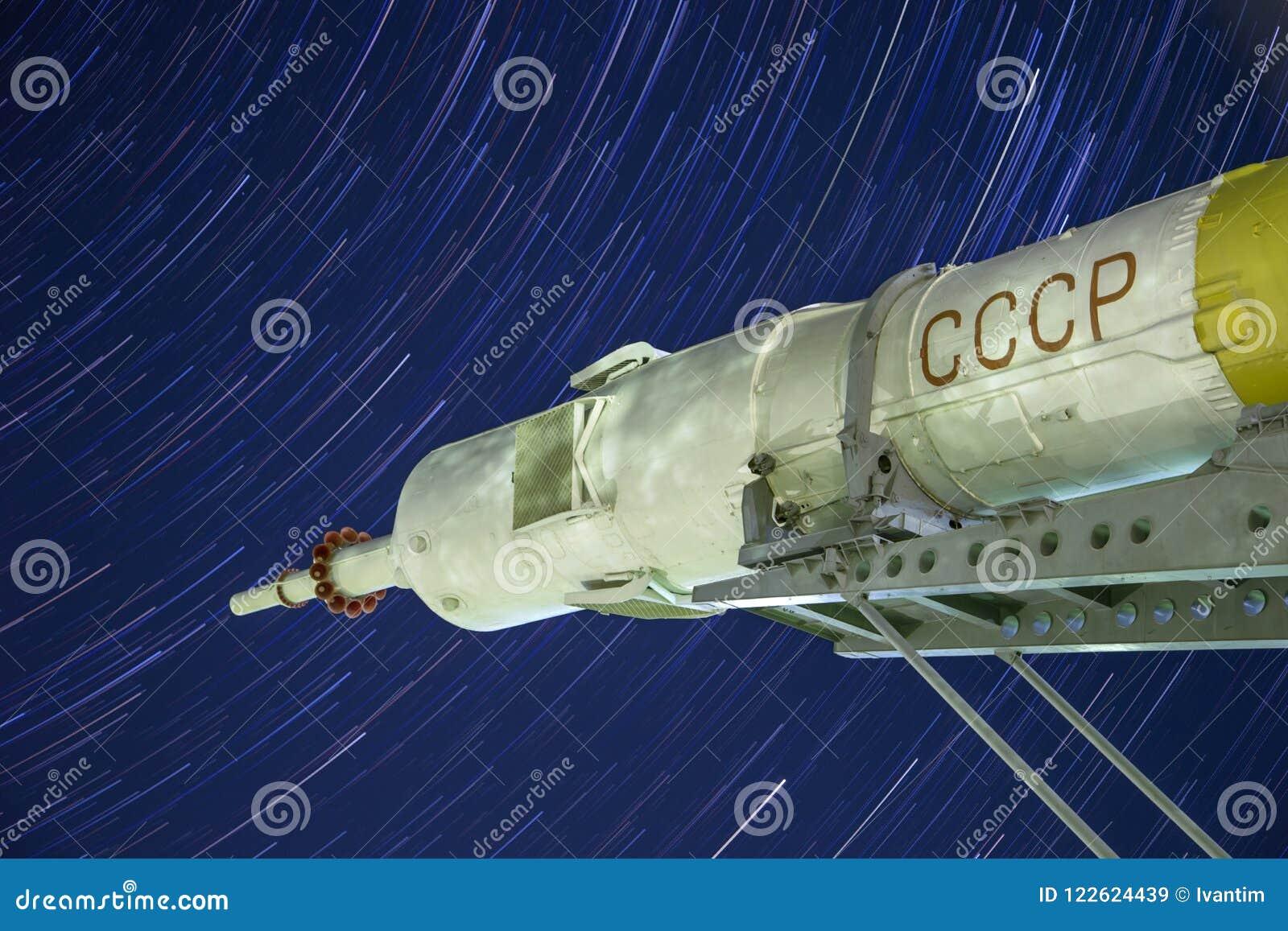 Monumento al razzo di Soyuz Terza fase Veicolo spaziale con equipaggio Fondo di Startrails