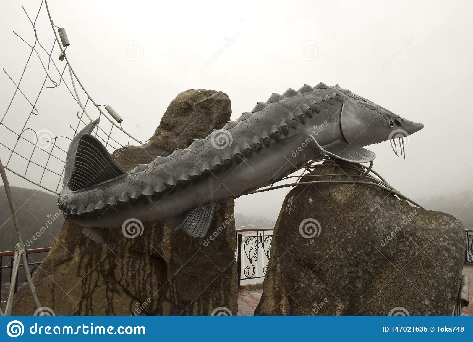 Monumento ao livro de Rei-peixes de Victor Astafiev
