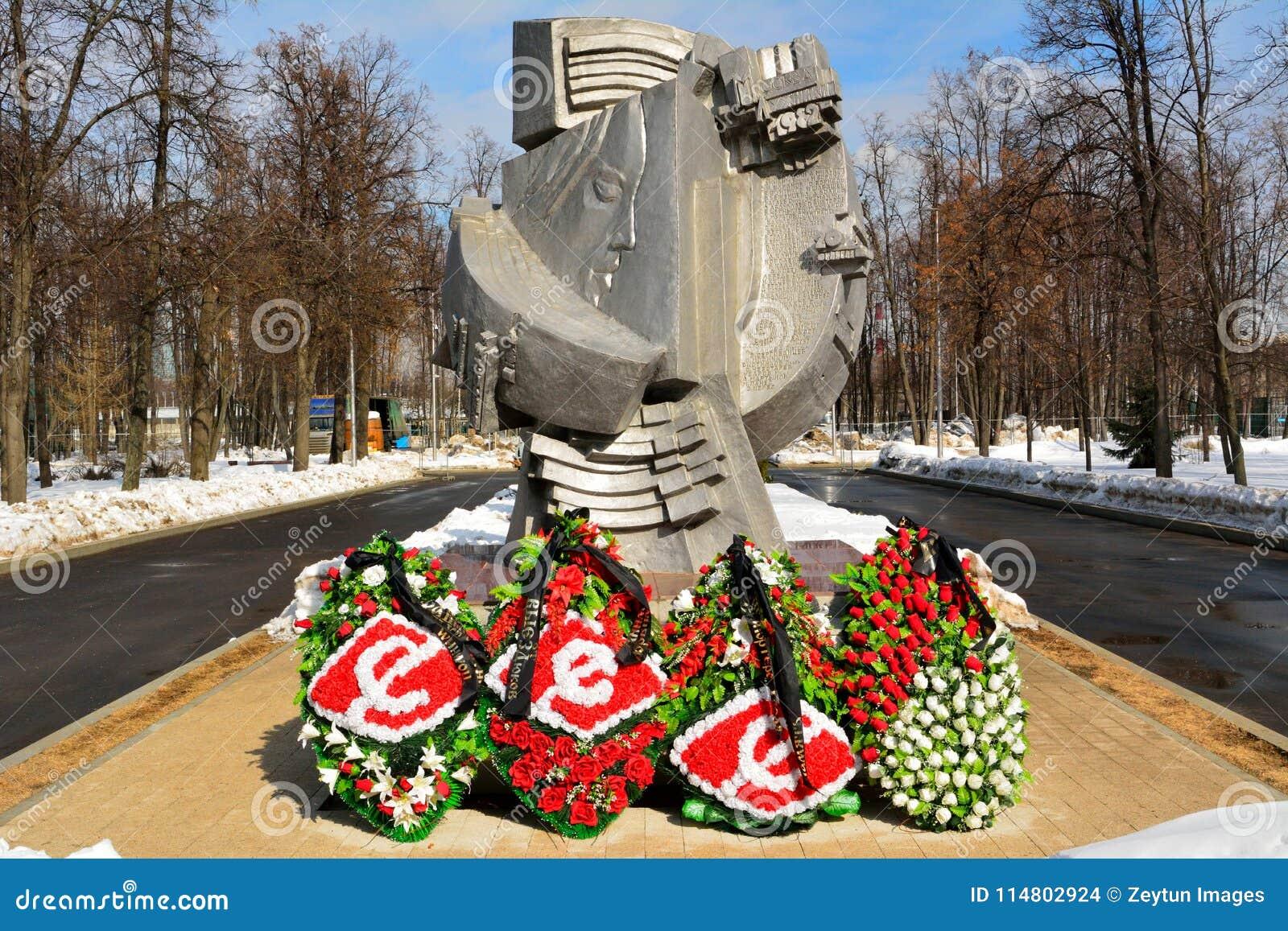 Monumento cerca del estadio de Luzhniki en Moscú