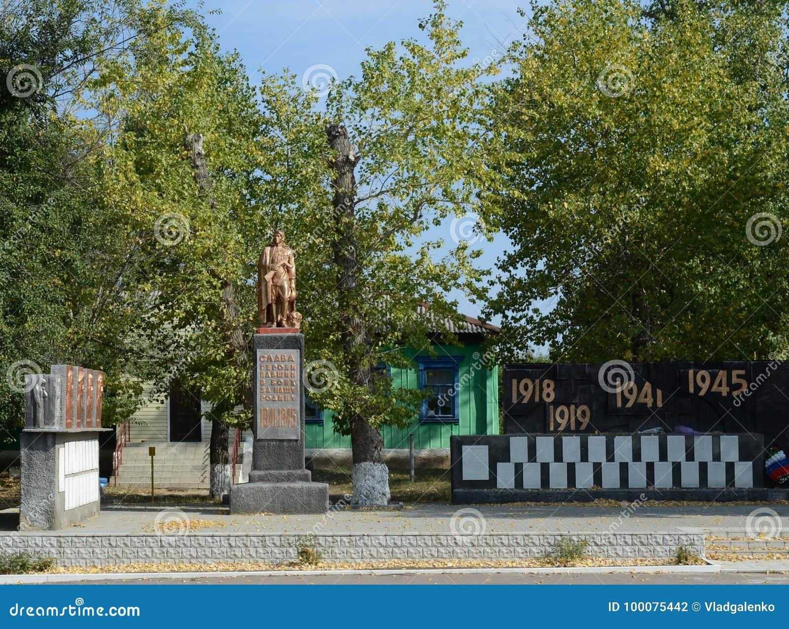 Monumento a coloro che è morto nelle battaglie per la loro patria nella regione di Voronež