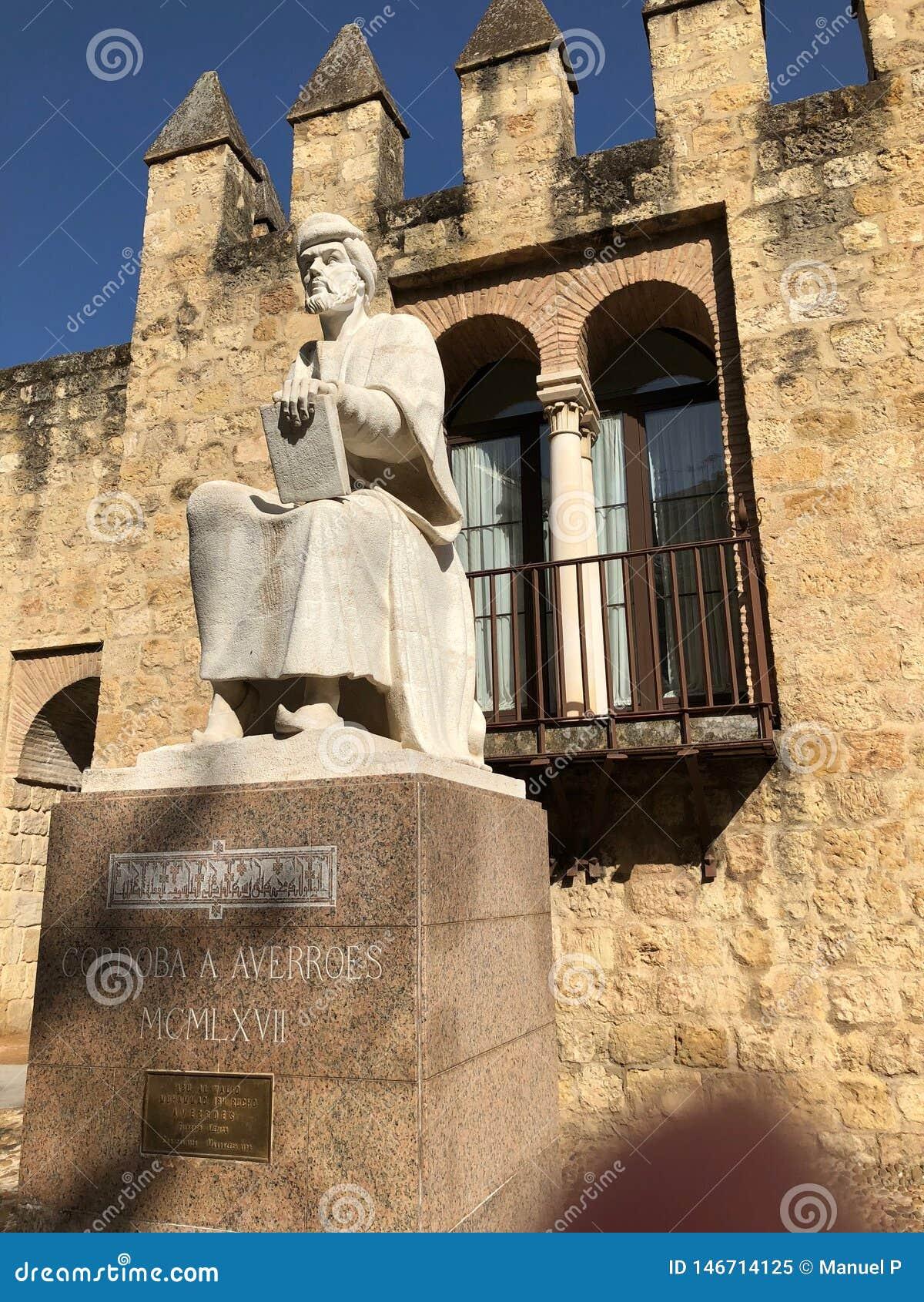 MONUMENTO DE AVERROES EN LA CIUDAD DE CÓRDOBA