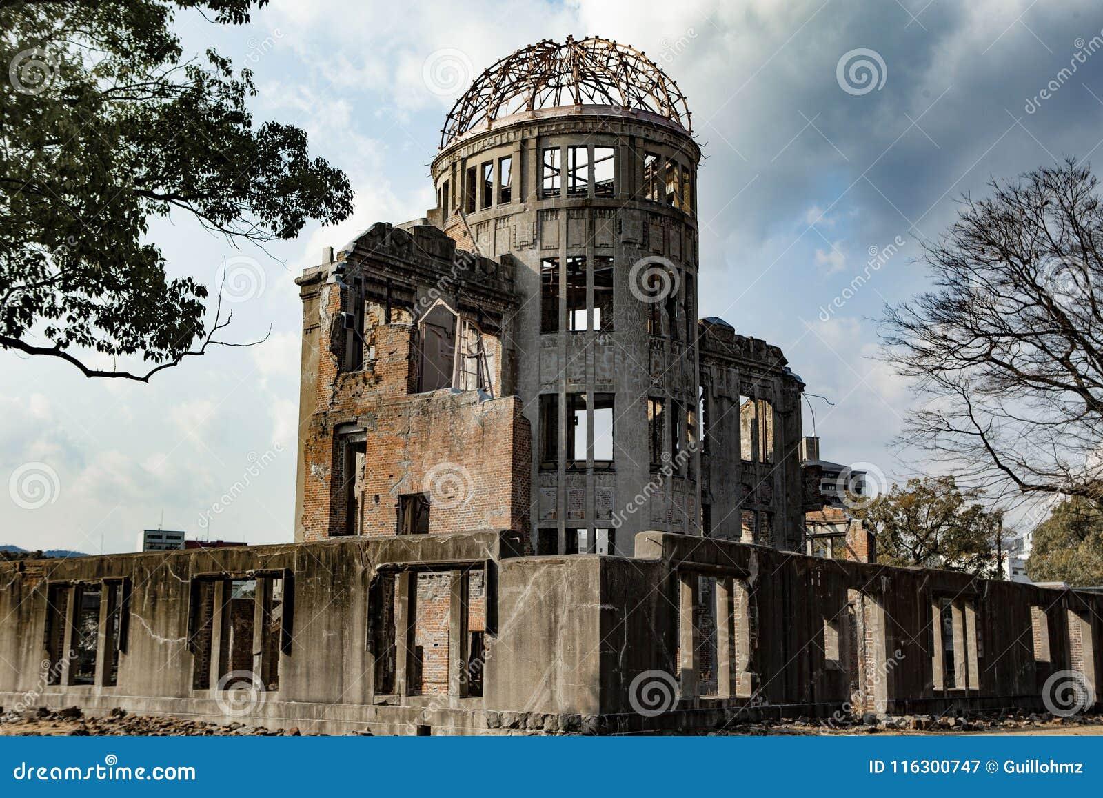 Monumento de la paz de Hiroshima - bóveda de Genbaku