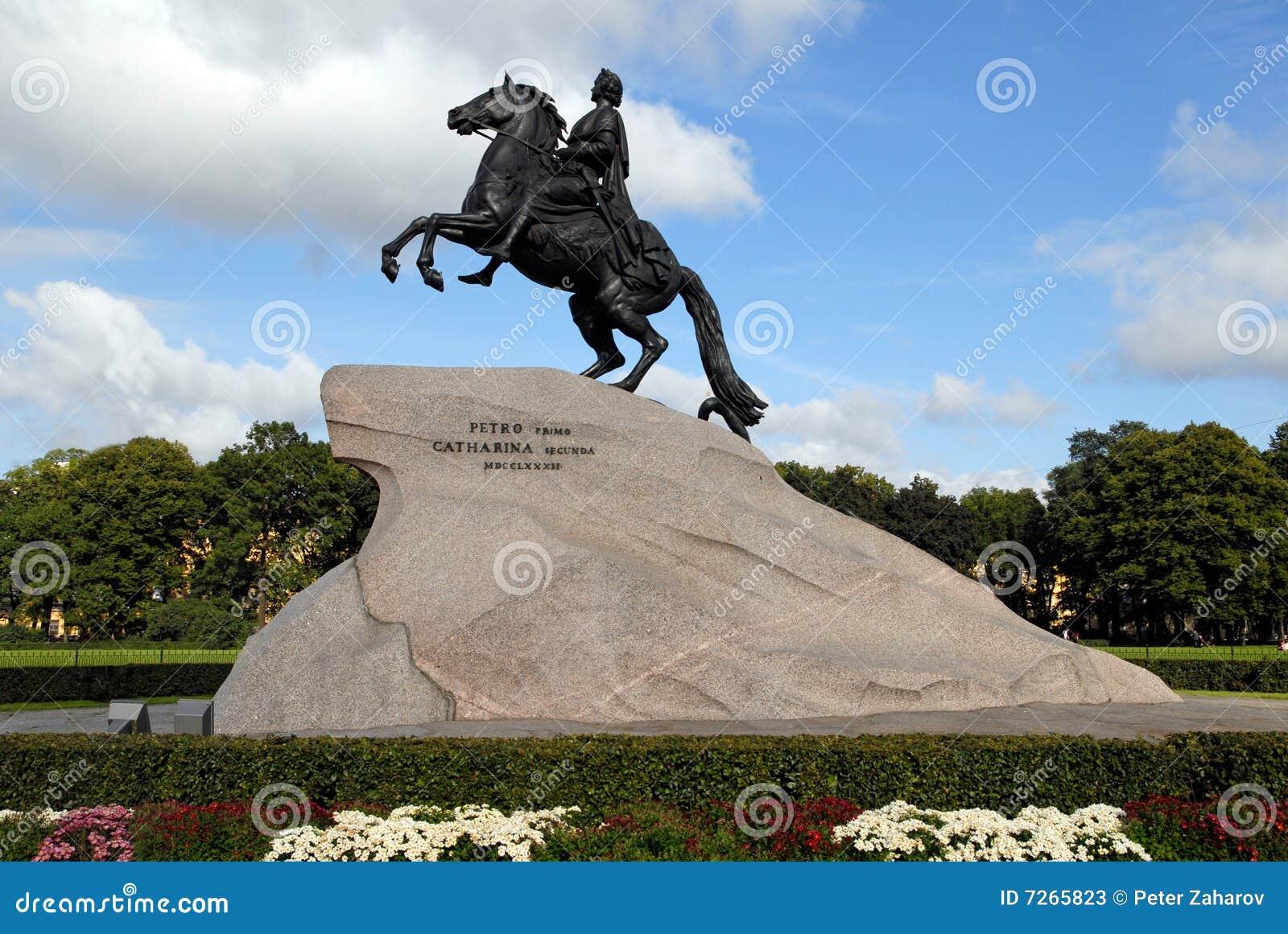 Monumento de Peter o grande, St Petersburg.