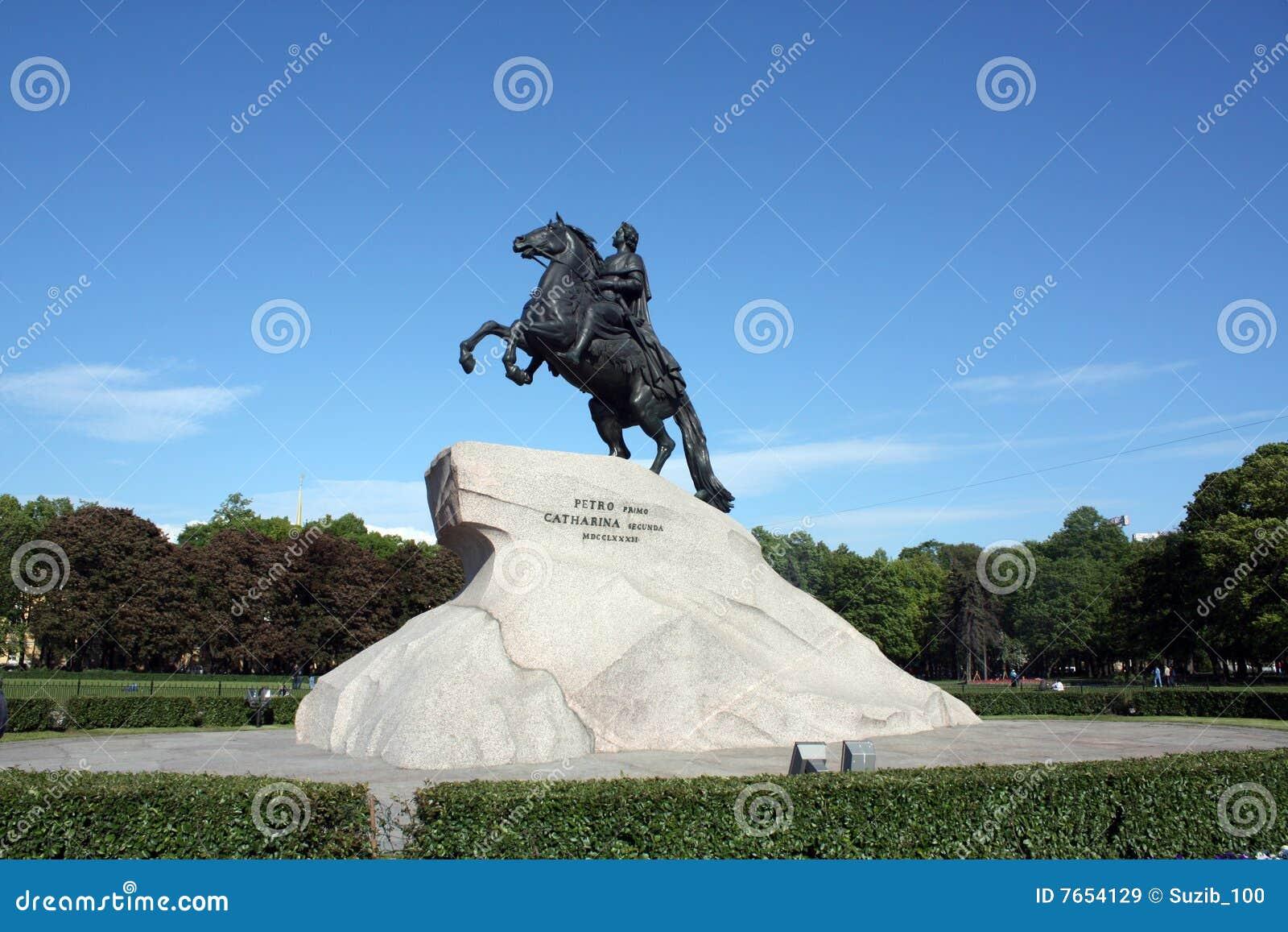 Monumento em St Petersburg
