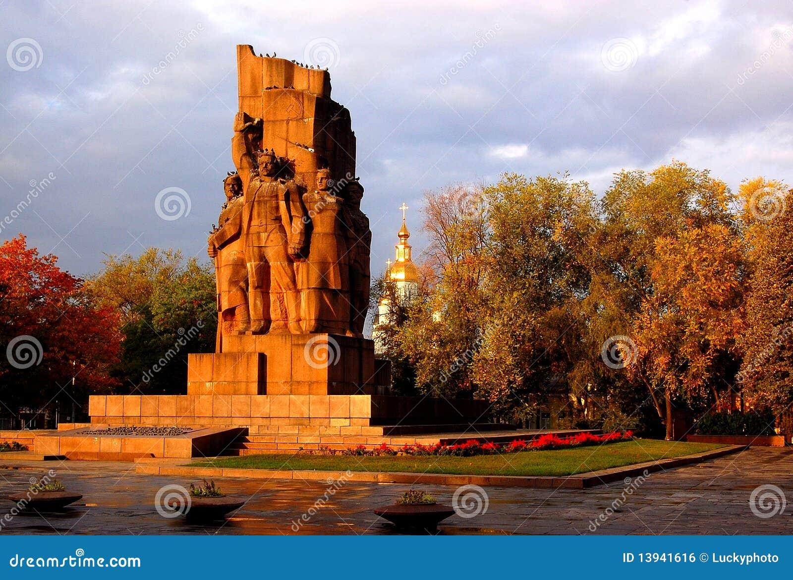 Monumento Kharkov, Ucrania