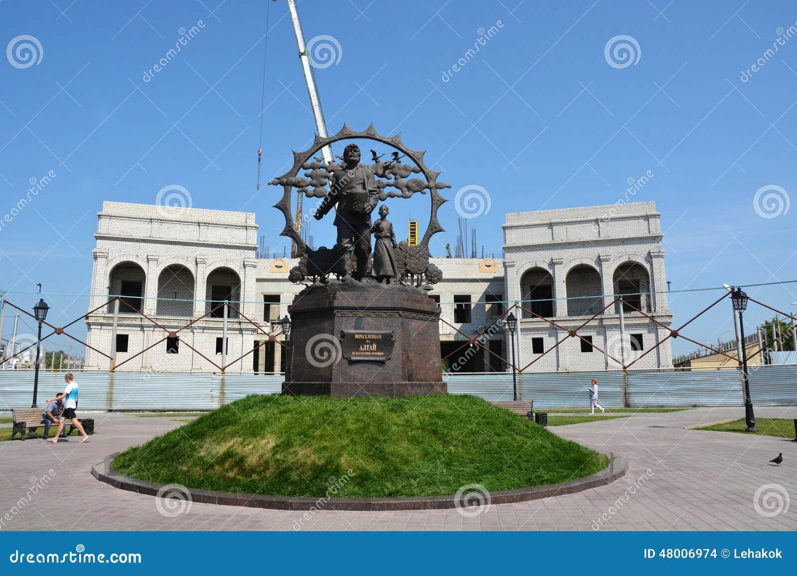Monumento a los colonos