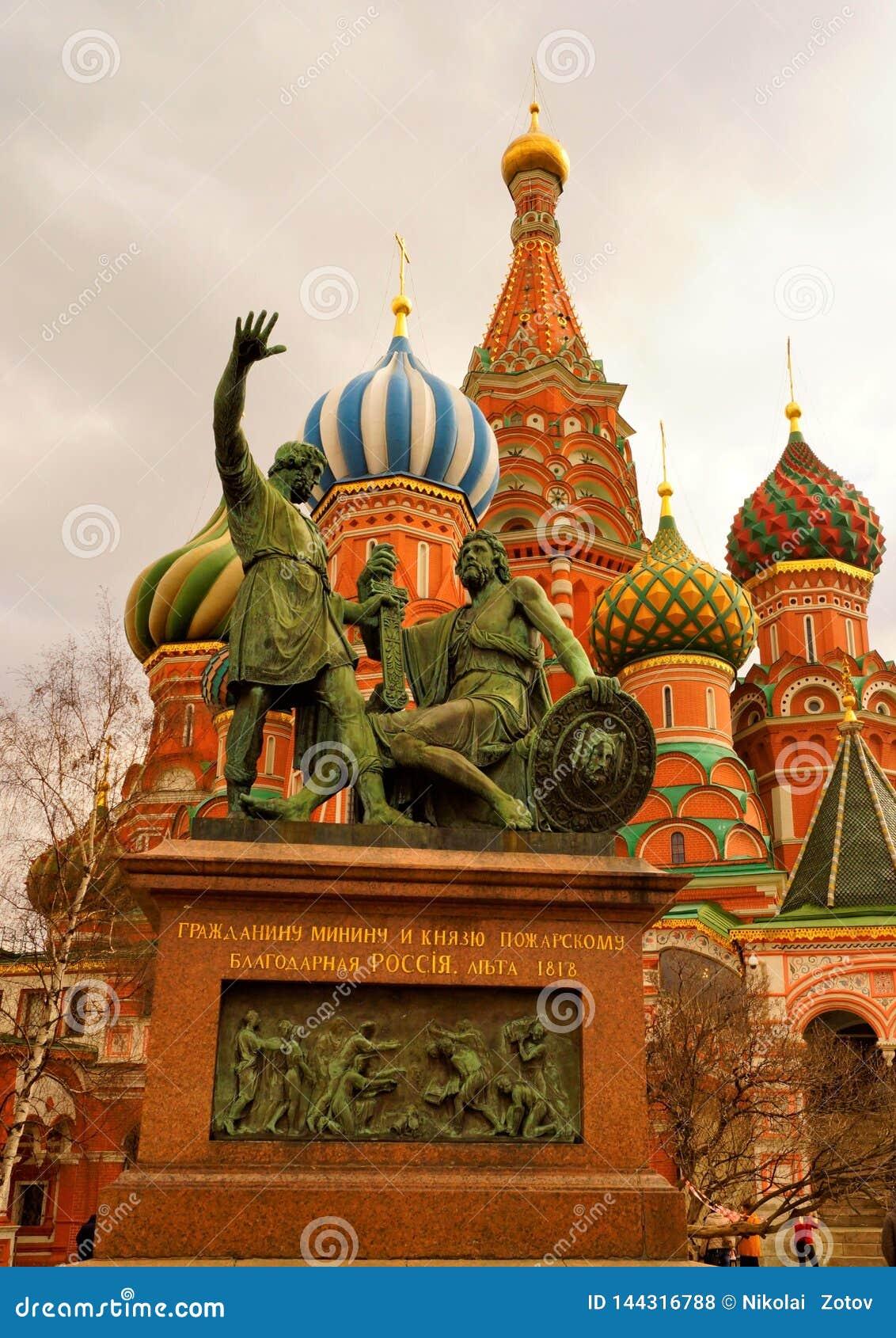 Monumento a Minin e a Pozharsky a Mosca sul †del quadrato rosso» un monumento scultoreo dedicato ai capi della seconda milizia