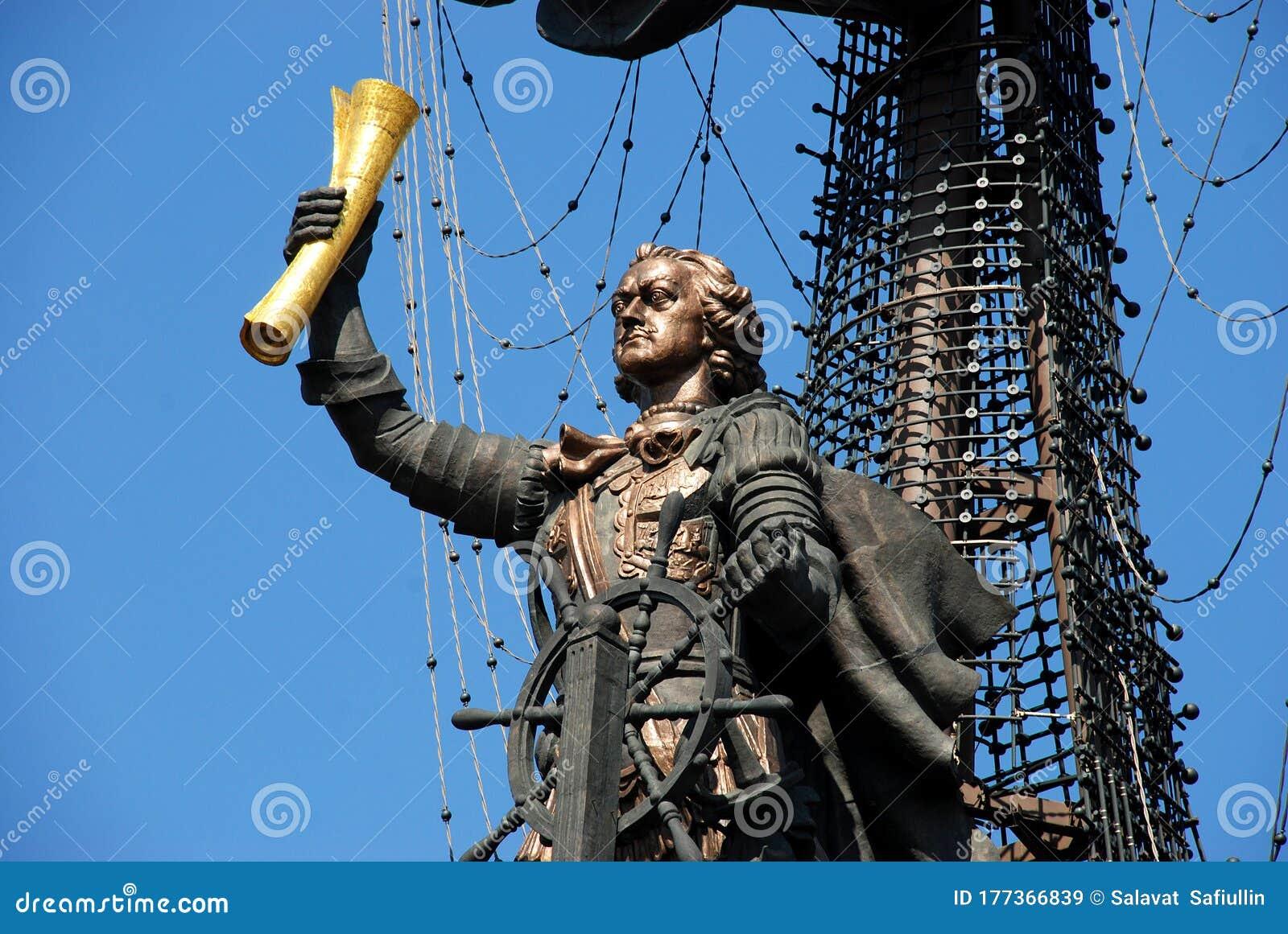 monumento a pedro el grande en moscu editorial stock image image of grande moscaƒae 177366839