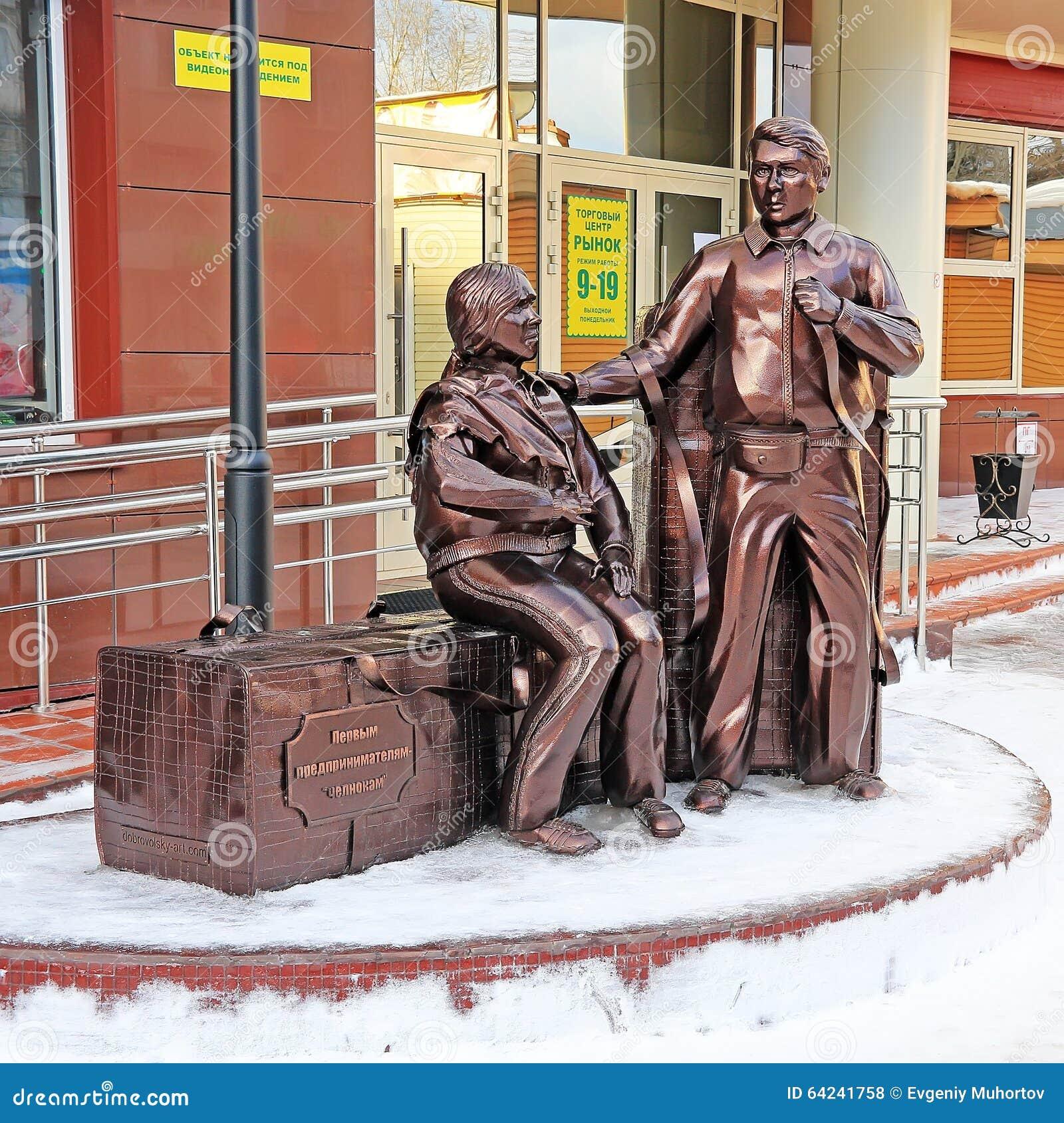 Monumento perto dos primeiros vendedores dos empresários do mercado - o shutt