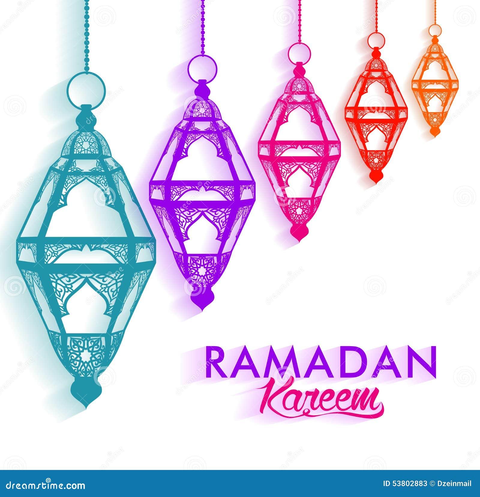 Mooi Elegant Ramadan Mubarak Lanterns