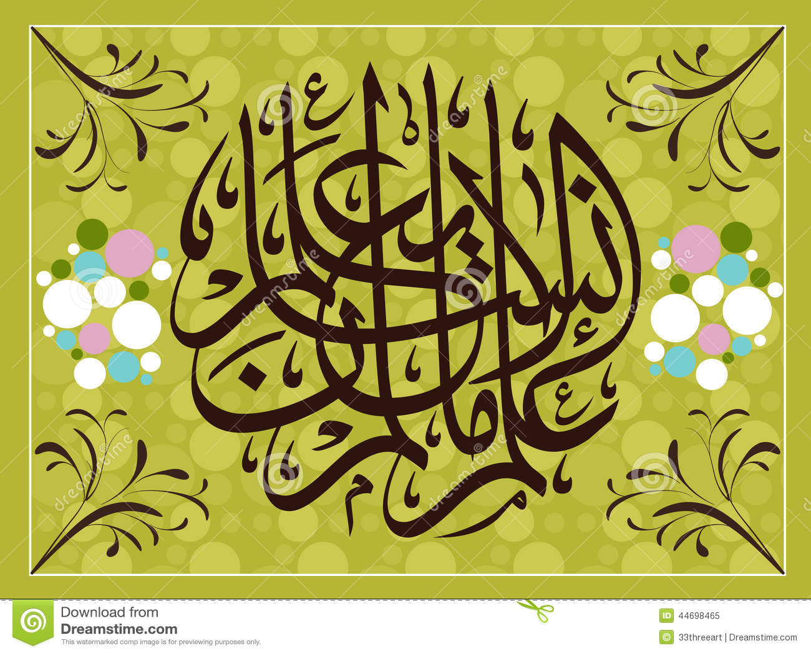 Mooi Islamitisch Kalligrafievers, Vector