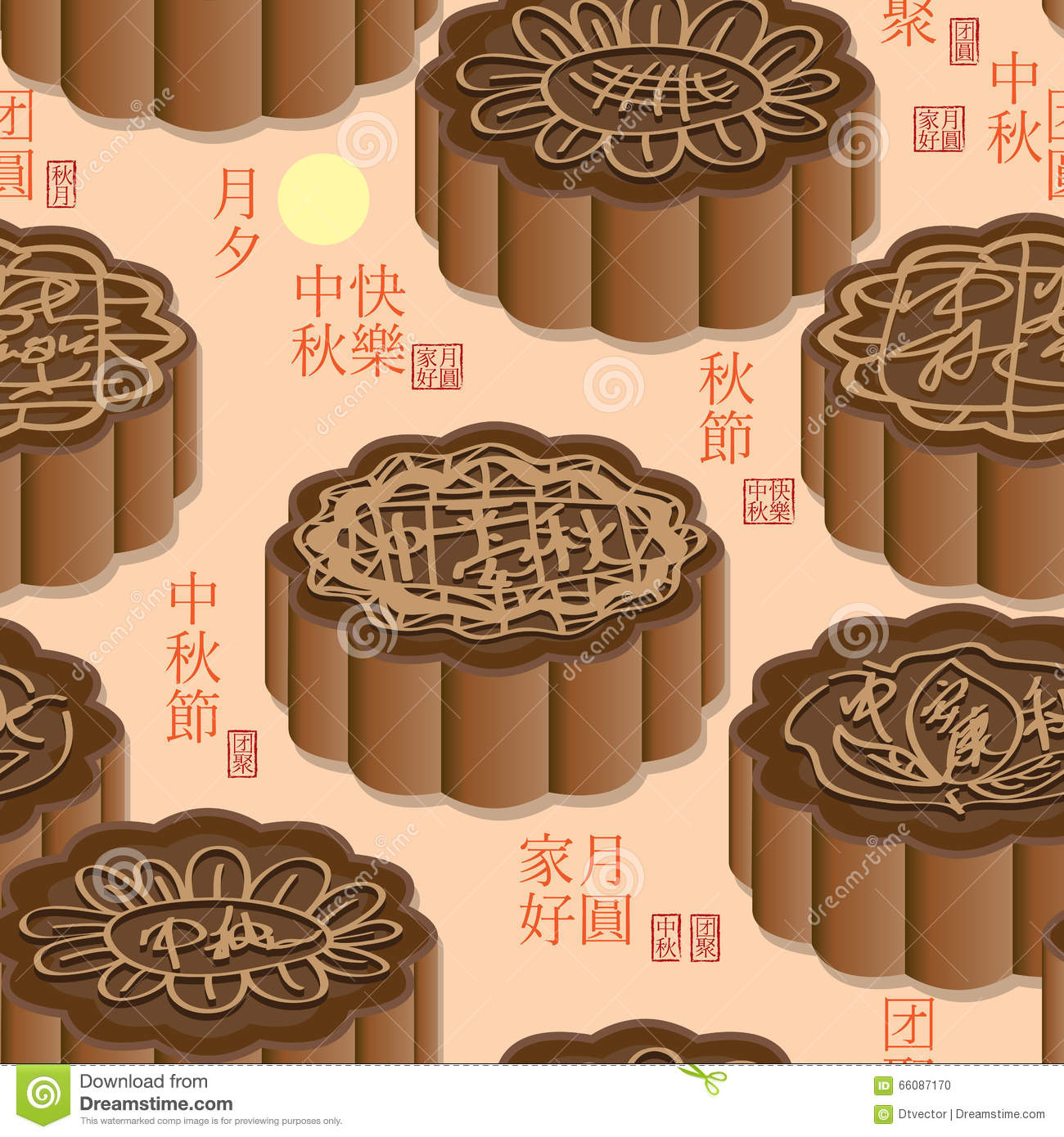 Moon Cake Brown Color Seamless Pattern Illustration 66087170 Megapixl