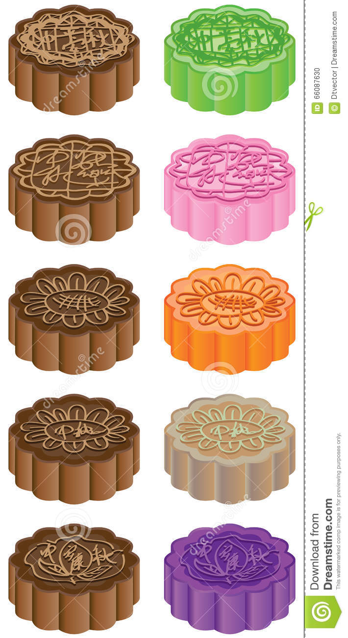 Moon Cake Set Stock Vector Illustration Of Cool Chef 66087630