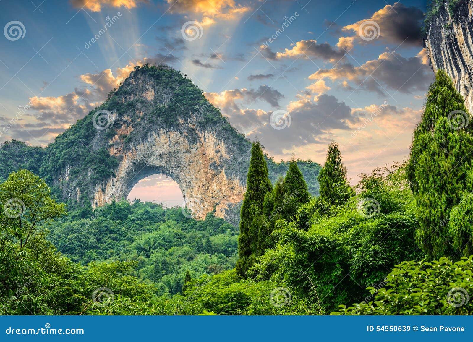 Moon Hill of China