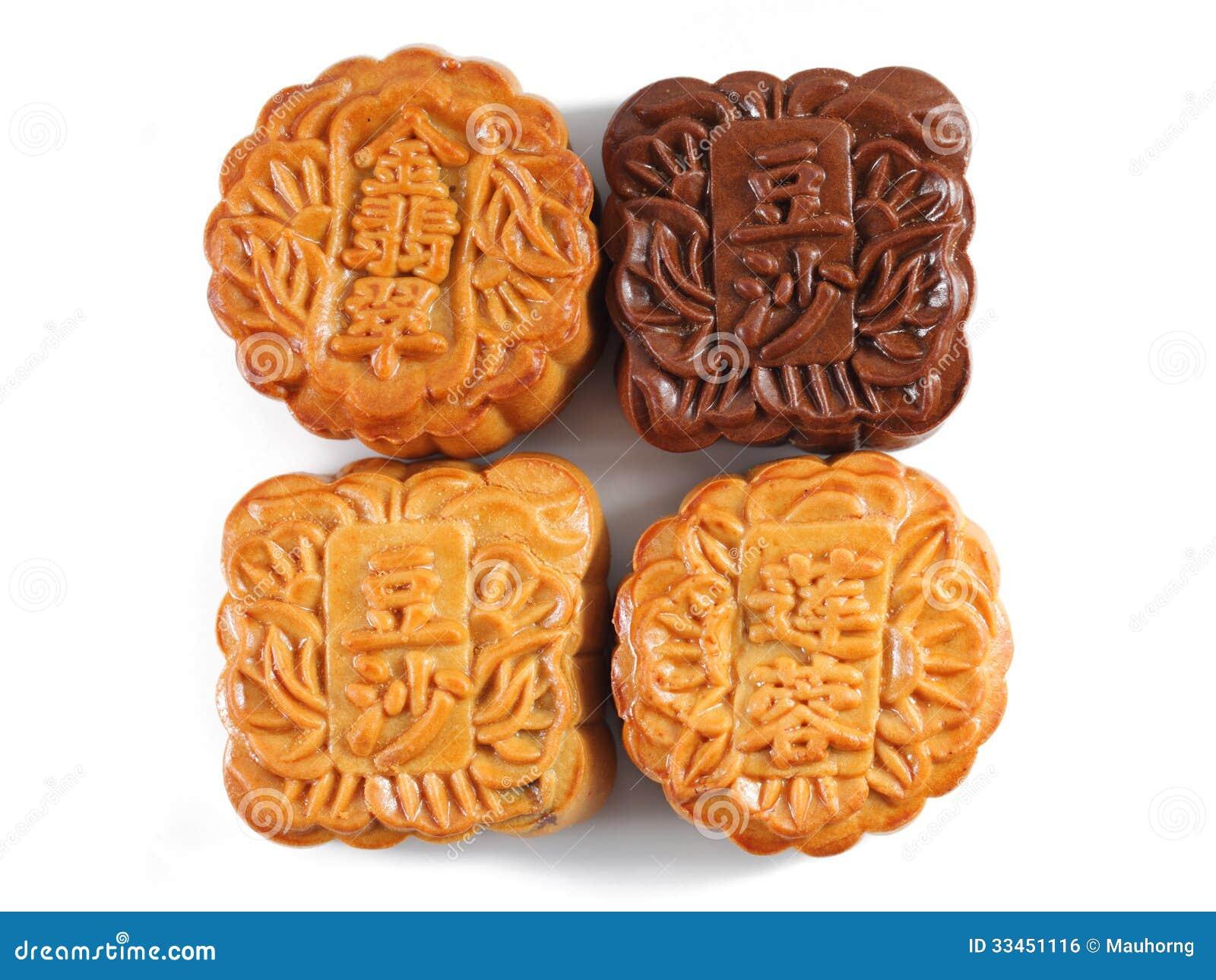 mooncakes hd