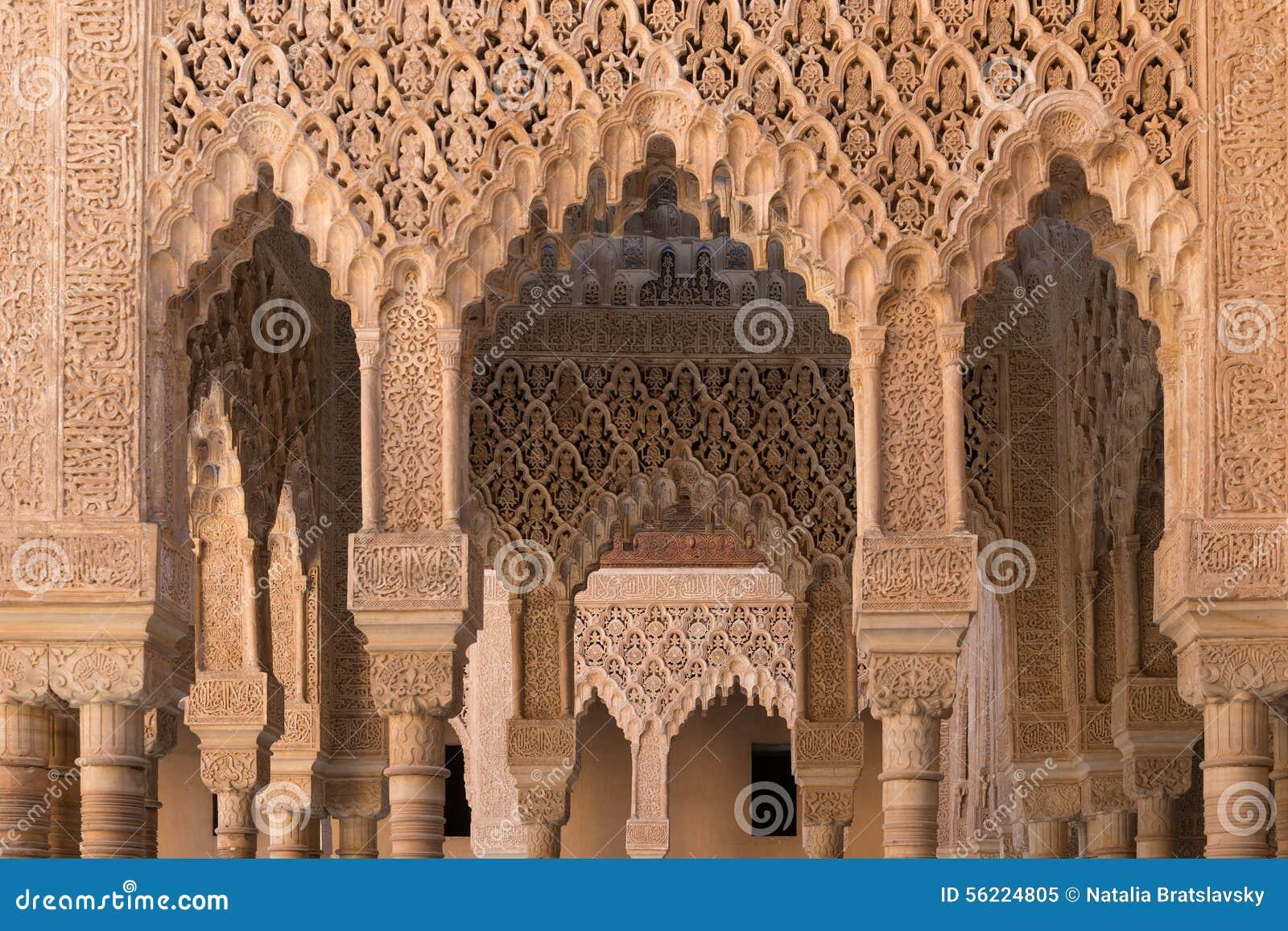Moorish decorations stock photo image 56224805 for Alhambra decoration