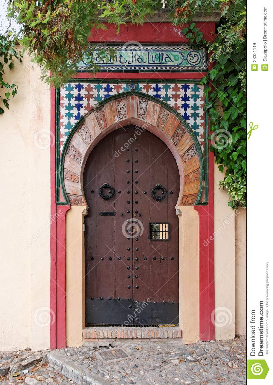 Moorish style door of a house in granada spain royalty for Moorish homes