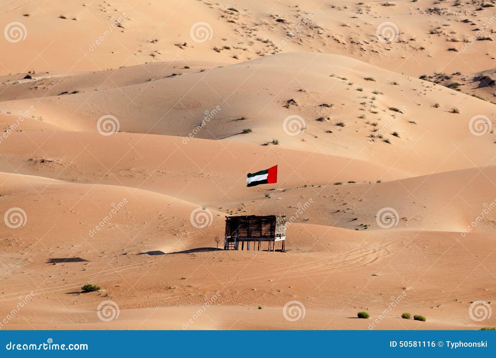Liwa United Arab Emirates  city images : ... dune in Liwa Oasis area, Emirate of Abu Dhabi, United Arab Emirates