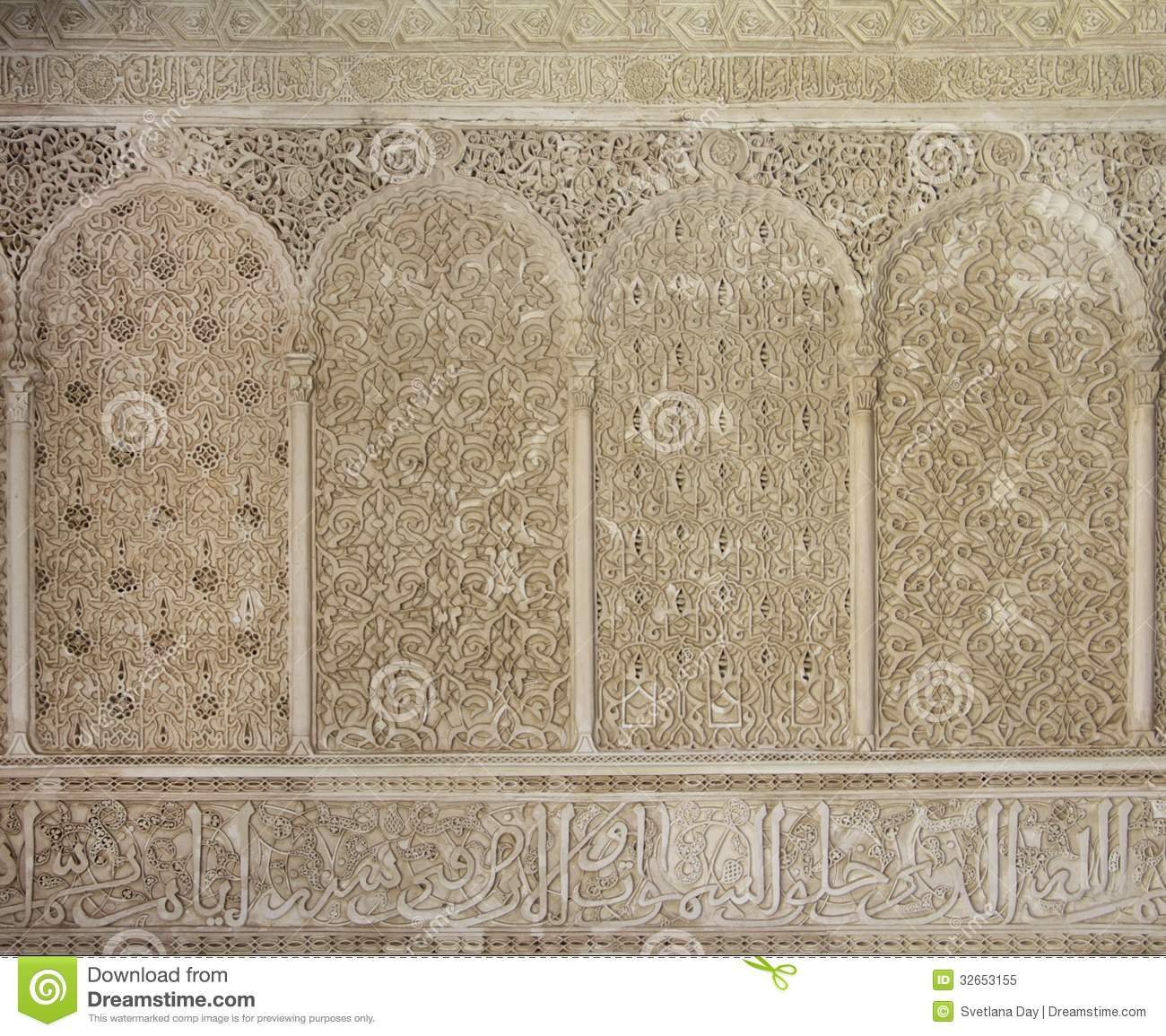 Moroccan Carved Plaster Arabesque Stock Image Image