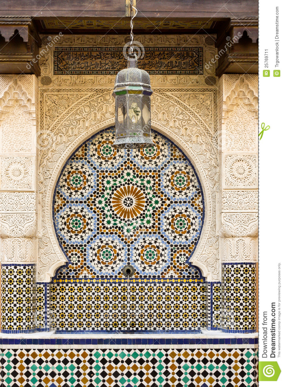 Moroccan Fountain Stock Image Image Of Tourism Symbolic