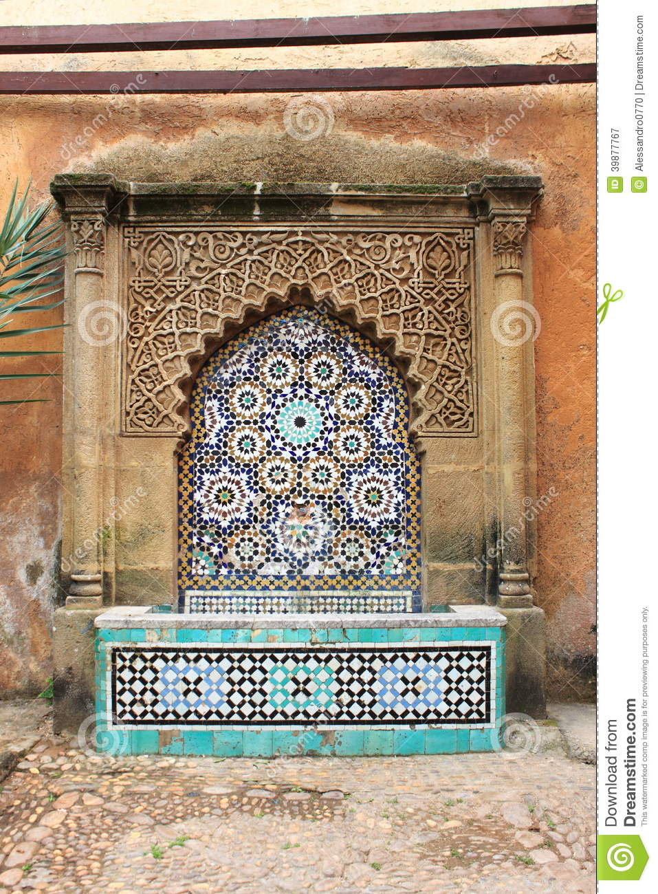 Moroccan Fountain With Mosaic Tiles Stock Photo Image
