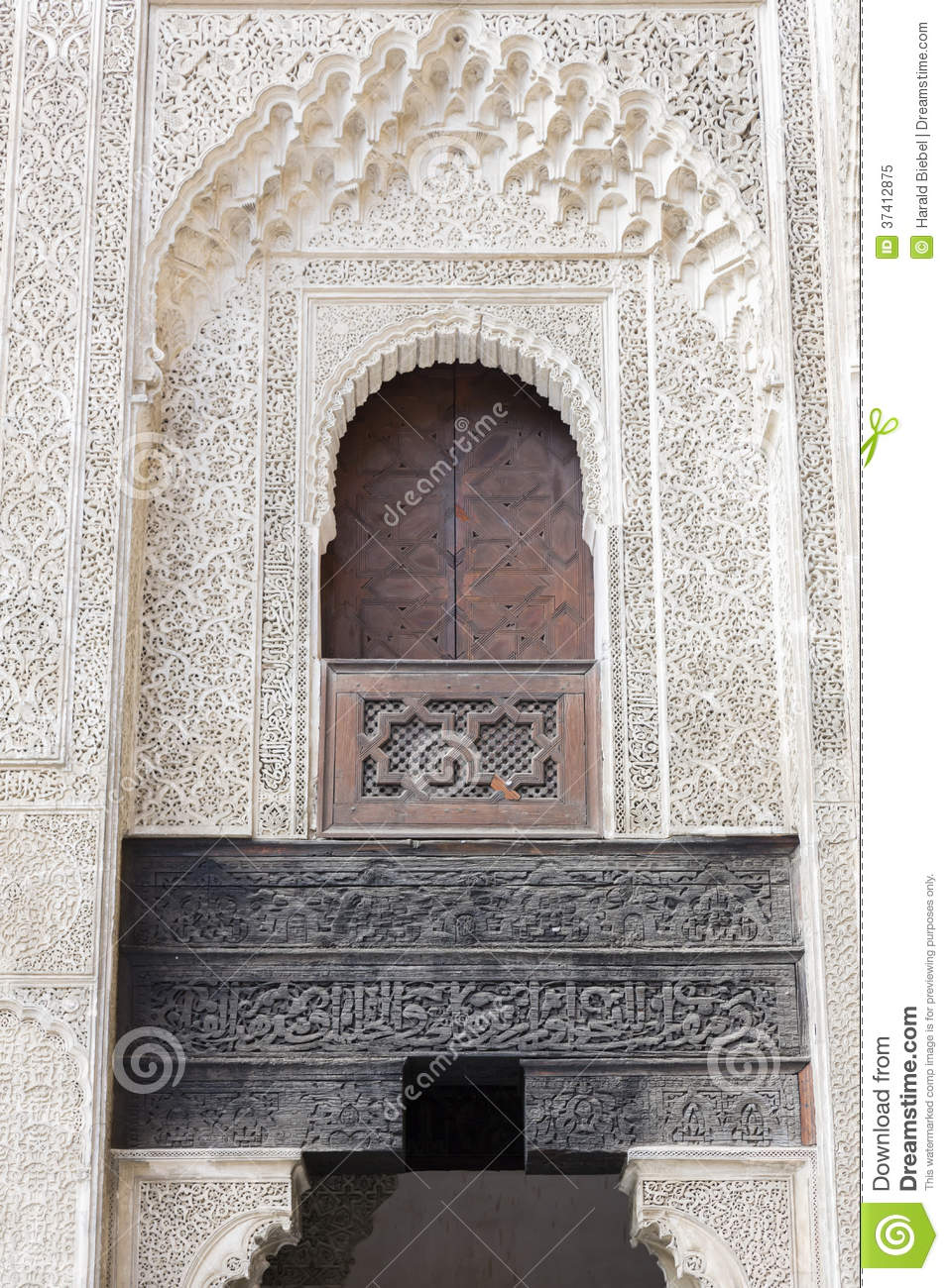 Moroccan oriental architecture royalty free stock for Architecture orientale