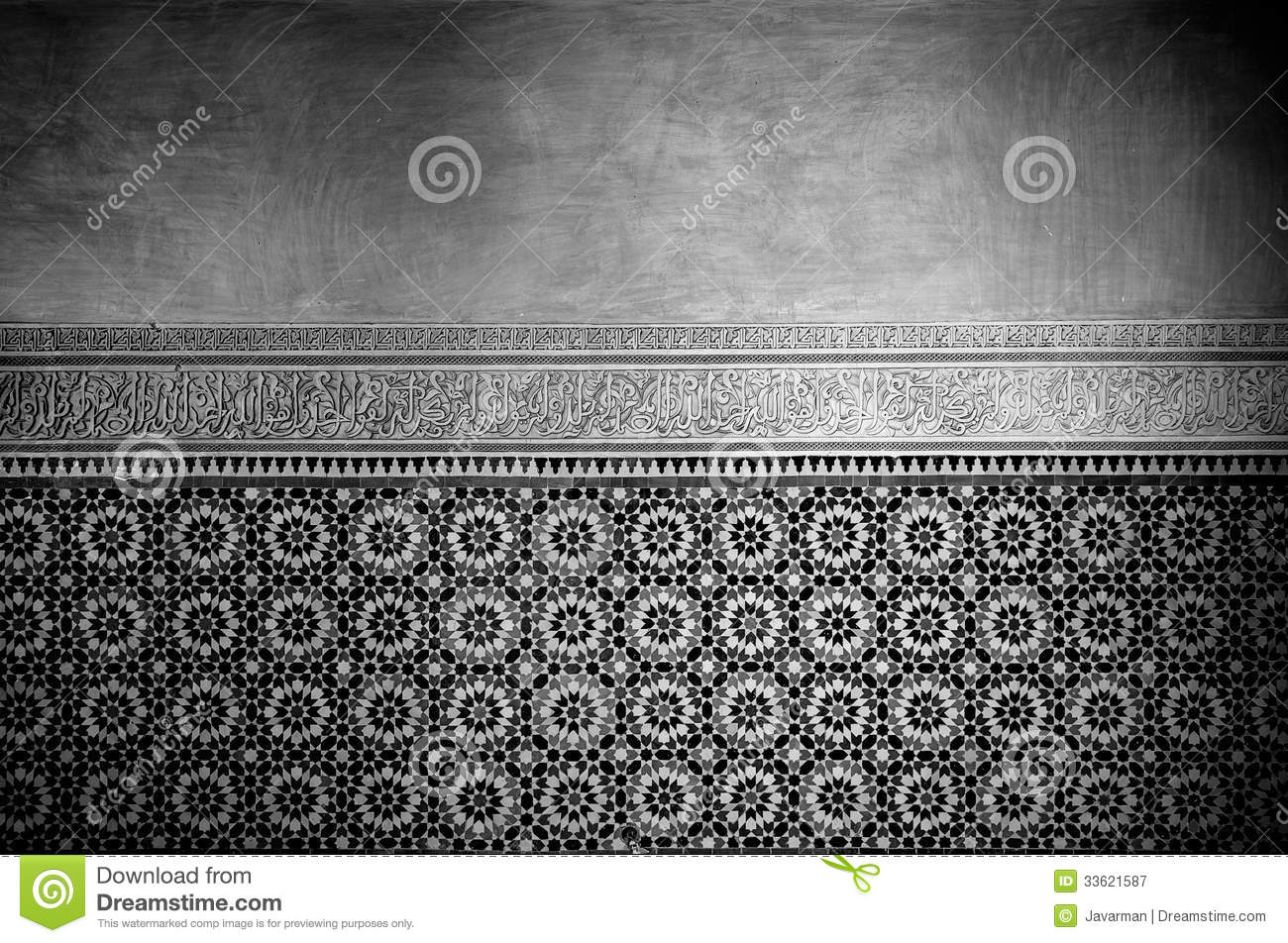 Moroccan Pattern Black And White - Viewing Gallery