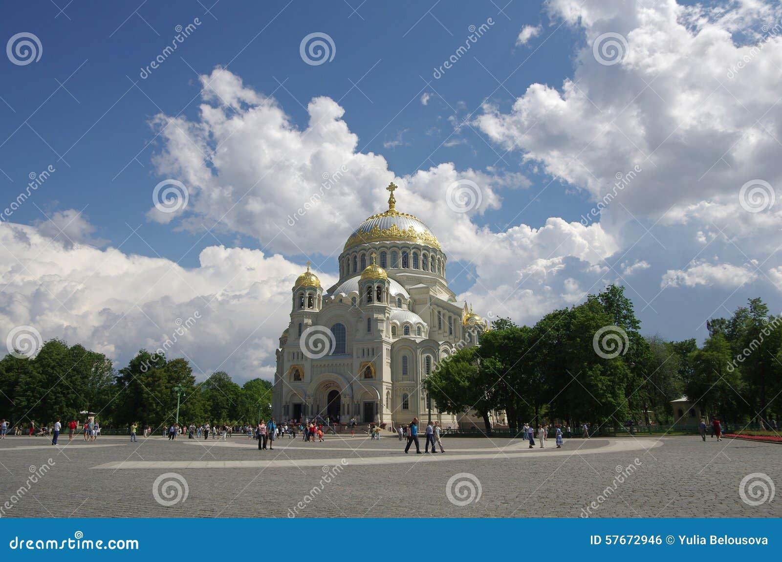 Morski katedralny kronshtadt