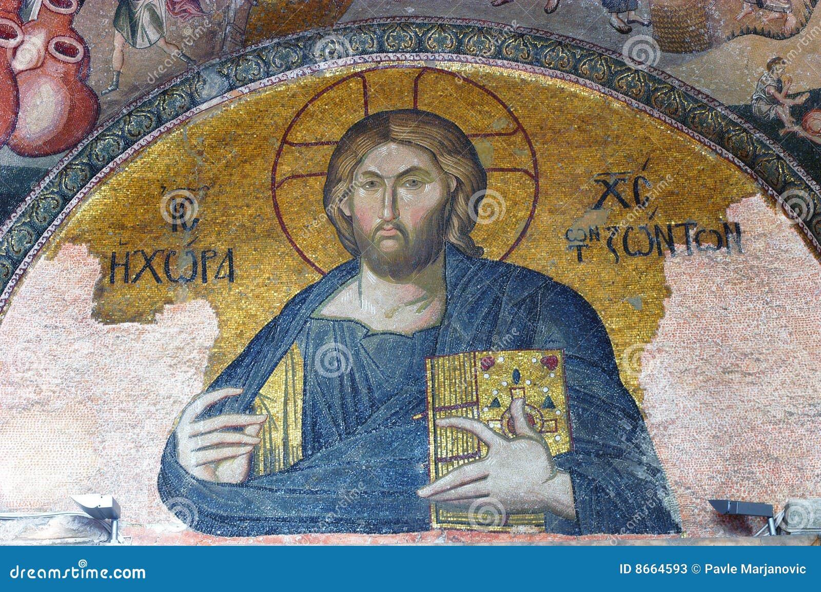 Mosaïque du Christ Jésus