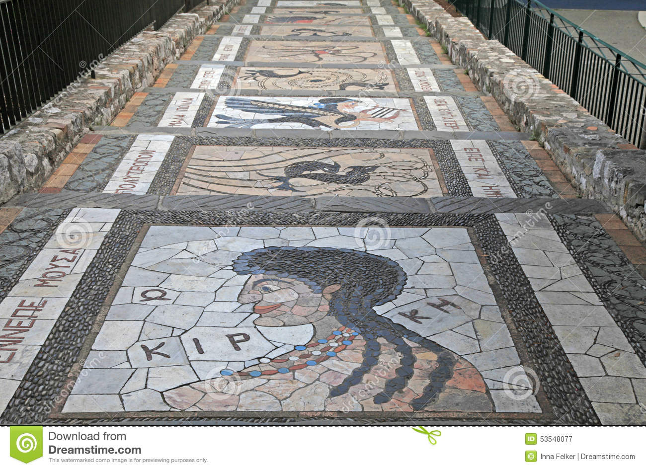 Mosaic Decoration On The Garden Steps Walkway Stock Image Image Of