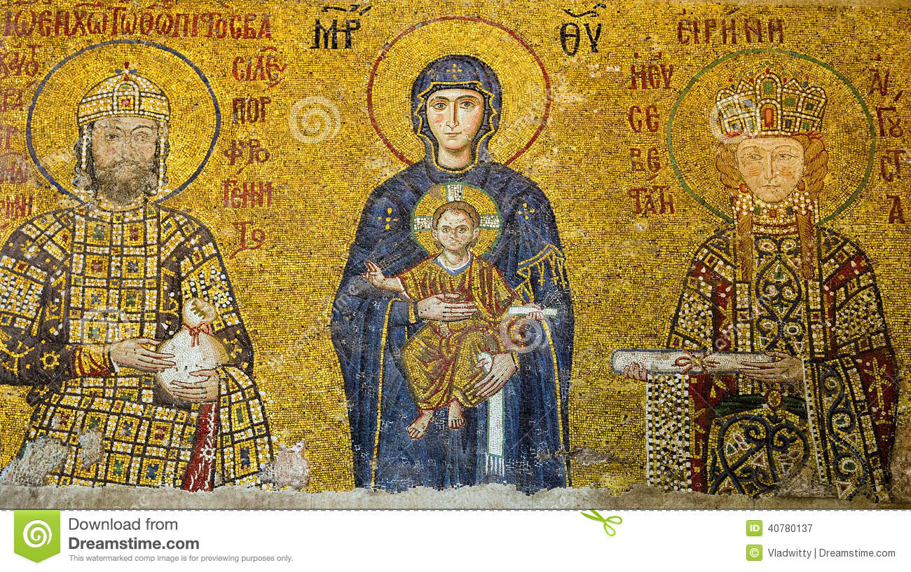 Mosaic icon in Cathedral mosque Hagia Sofia