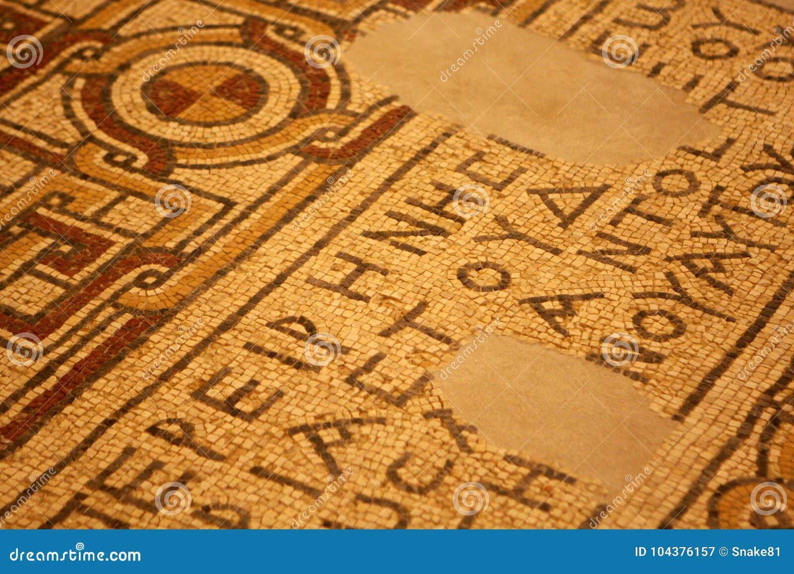 Mosaic, Nebo Mountain in Jordan