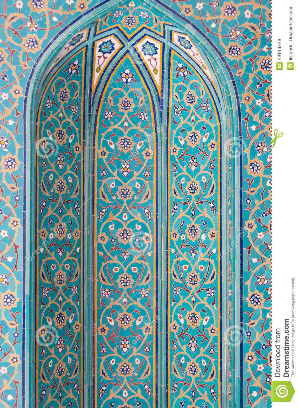 Mosaic Tiles Of Middle Eastern Architecture Stock Image