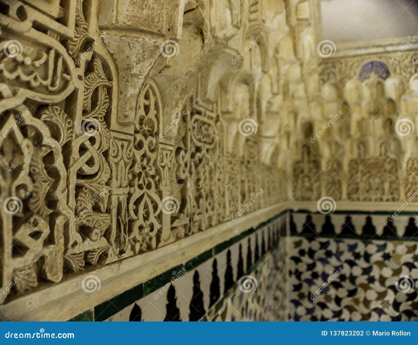 Mosaico árabe em Granada, o Alhambra