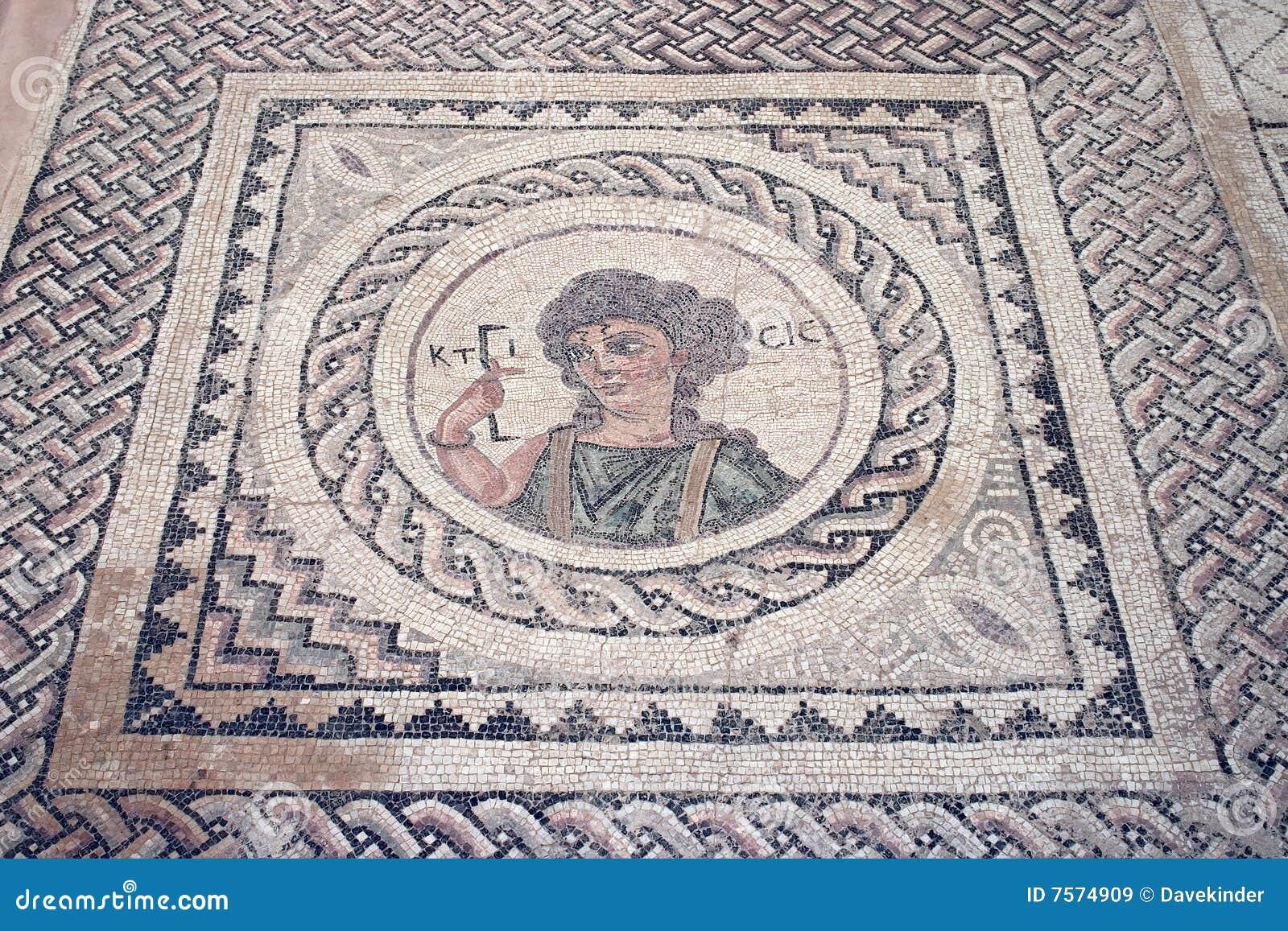 Estremamente Mosaico Ispirazioni Pavimento ~ Tutte le Immagini per la  EK83