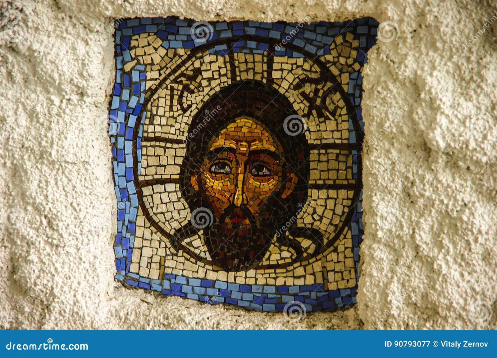Mosaico de Jesus Christ en el monasterio ortodoxo