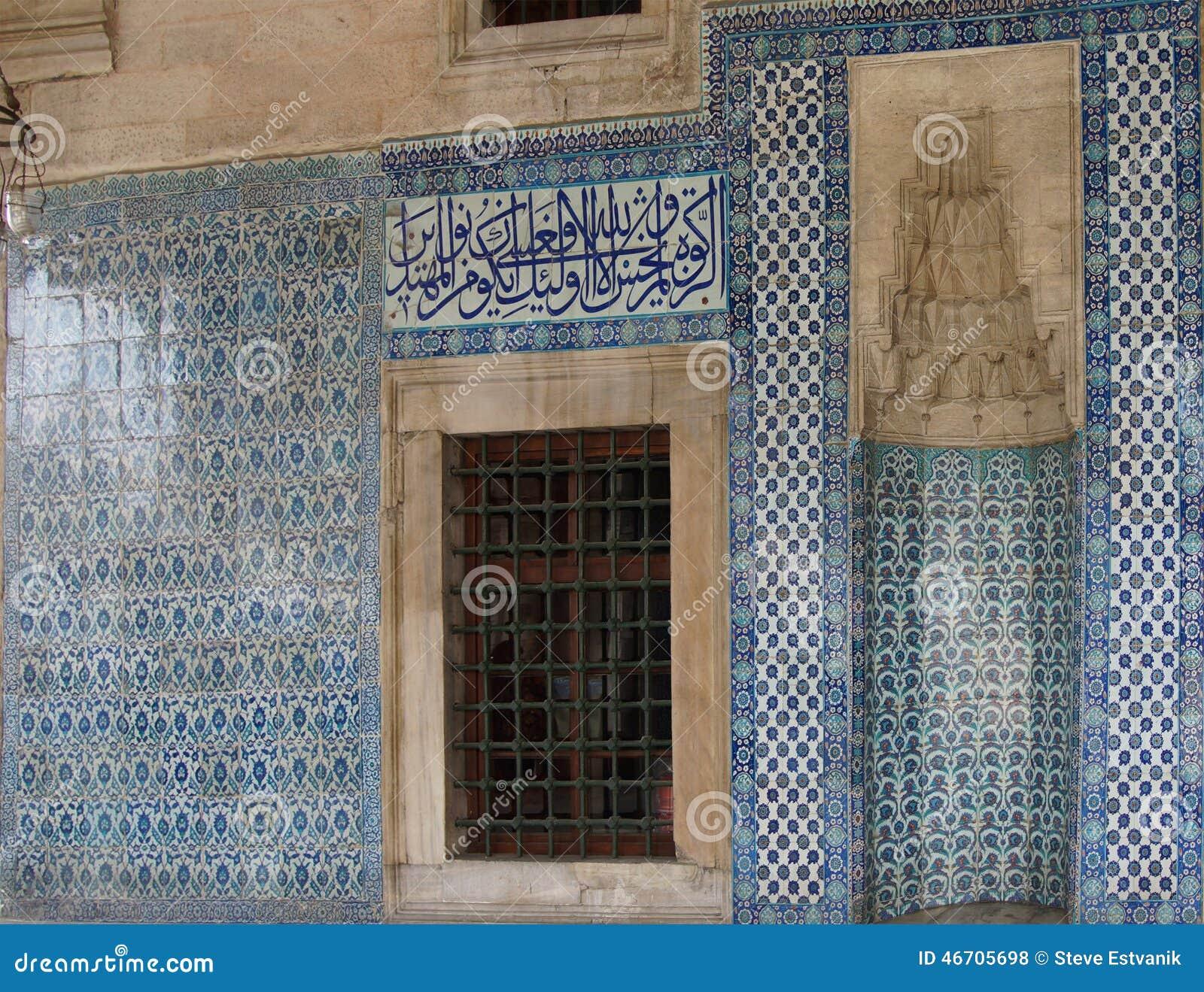 mosaicos que cubren el tmosaics que cubre las paredes