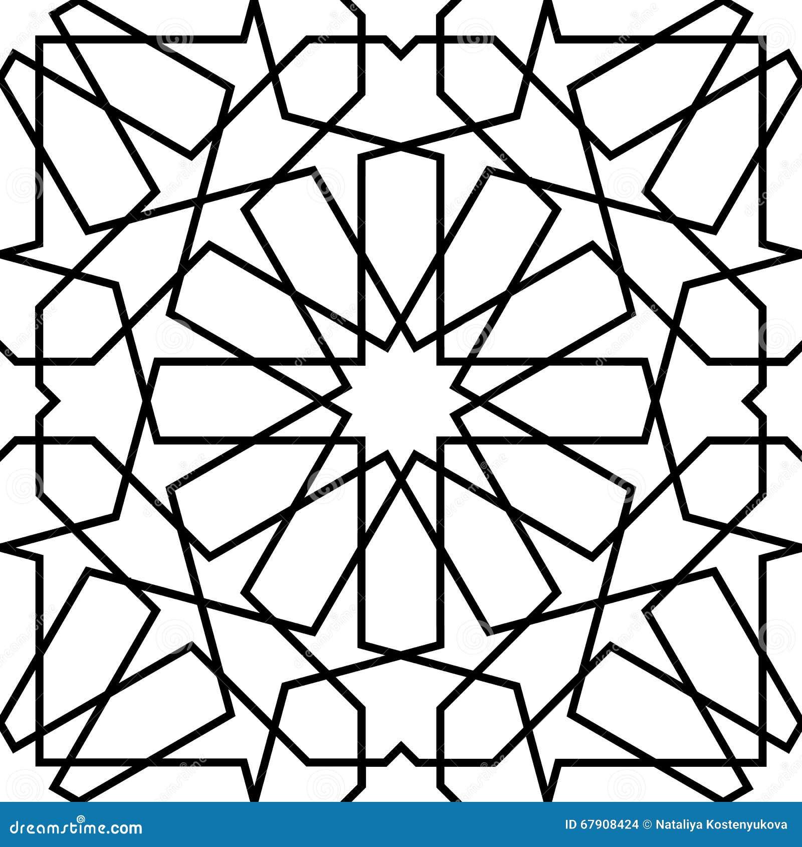 mosa que marocaine sans couture illustration de vecteur. Black Bedroom Furniture Sets. Home Design Ideas