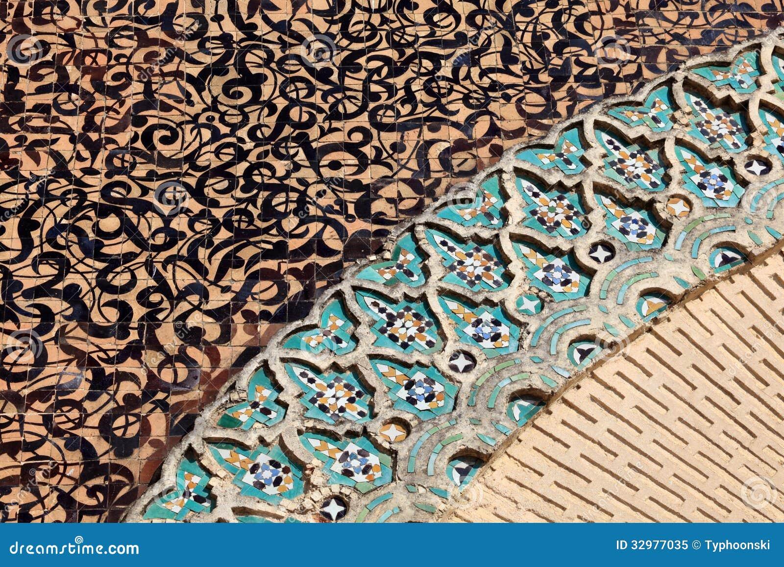 mosa que orientale au maroc photo libre de droits image. Black Bedroom Furniture Sets. Home Design Ideas