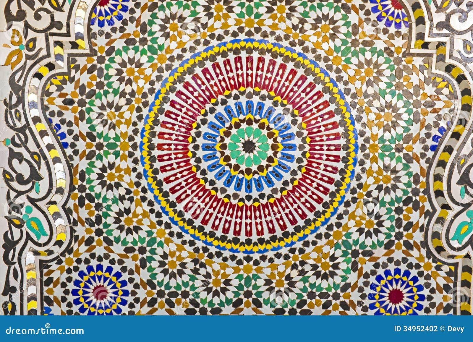 mosa que orientale au maroc photographie stock image. Black Bedroom Furniture Sets. Home Design Ideas